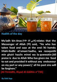 Prophet Muhammad Quotes, Hadith Quotes, Quran Quotes, Allah Quotes, Islam Hadith, Islam Muslim, Islam Quran, Alhamdulillah, Islamic Phrases