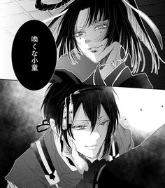 平安親子めっっっっちゃ仲悪かったら可愛いよねって話(100000%妄想) | とうろぐ-刀剣乱舞漫画ログ