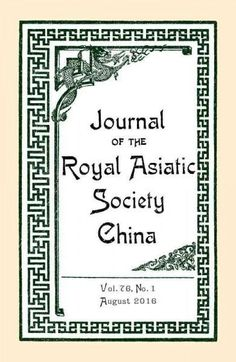 Journal of the Royal Asiatic Society China: 2016