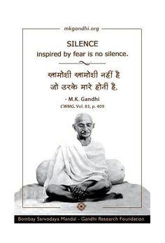 #MahatmaGandhi #quotestoday #gandhiquotes #InspirationalQuotes #quoteoftheday #quotes #MotivationalQuotes #lifequotes #life #PositiveVibes #Gandhi #quotes #mondaythoughts #motivation #MondayMotivaton Mahatma Gandhi Quotes, Positive Vibes, Motivationalquotes, Quote Of The Day, Life Quotes, Thoughts, Inspiration, Quotes About Life, Biblical Inspiration