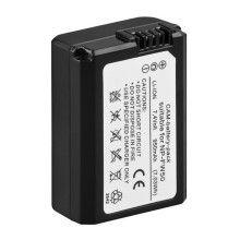 Kamerabatteri type Sony NP-FW50