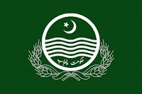 Government of Punjab has announced latest jobs in one of its Government Company .The Details are Here Job Title: Govt Of Punjab Publish In: Jang Date Published: Thursday Pak News, Government Jobs In Pakistan, Jobs In Lahore, Local Ads, Urdu News, Job Ads, Pakistan News, Lahore Pakistan, Public Service