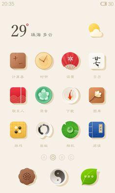 秀 元 - Beijing Illustrators, Design, Illustrator, Illustrations
