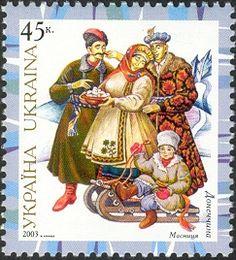 National costumes of Ukraine land of Donetsk