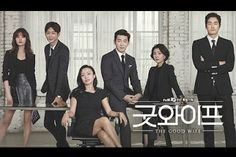 Watch The Good Wife 2016 Drama Eng Sub in high quality. Various formats from to HD (or even available for mobile devices The Good Wife Korean, Korean Colors, English Drama, Political Scandals, Korean Drama Series, Mbc Drama, Korean Entertainment News, American Series