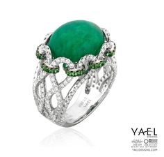 Enjoy our latest #emerald #ring on this fine Saturday morning, to add a little…