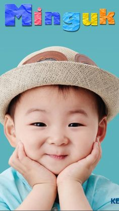 Have a nice day! Cute Babies, Baby Kids, Baby Boy, Song Il Gook, Triplet Babies, Superman Kids, Man Se, Song Daehan, Song Triplets
