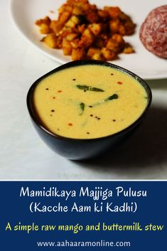Mamidikaya Majjiga Pulusu, Mavinakayi Majjige Huli, Mangai Mor Kuzhambu... many names for this one tangy raw mango and buttermilk stew.  Mix it in some rice and enjoy a soupy meal.  #vegetarian #indianfood #mango #recipe Andhra Recipes, Indian Food Recipes, Vegetarian Recipes, Steamed Rice, Curry Leaves, Pressure Cooking, Plant Based Recipes, Stir Fry, Stew