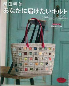 handmade teaching materials.  Fair Masters - handmade.  Buy NEW Akemi Shibata book on patchwork.  Handmade.  Beige
