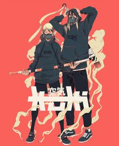 Streetwear Daily Urbanwear Outfits Tag to be featured DM for promotional requests Tags: Character Concept, Character Art, Concept Art, Comic Style, Desu Desu, Streetwear, Fashion Art, High Fashion, Skate Wear