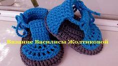 sandalias crochet bebe - YouTube