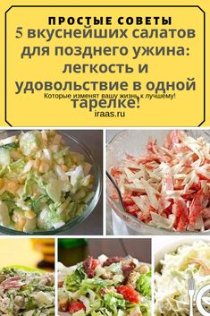 Potato Salad, Cabbage, Food And Drink, Potatoes, Vegetables, Drinks, Ethnic Recipes, Rezepte, Drinking