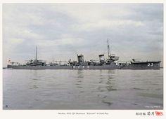 kikuzuki_1932 睦月型駆逐艦九番艦「菊月」