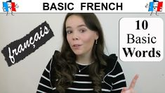 10 Basic FRENCH Words Every Beginner MUST KNOW + Pronunciation Tips 🇫🇷
