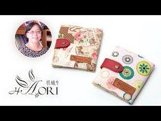 (8) [手作教學 - 台灣羽織 x 羅靜文老師] 錢包 / 布夾 (多層卡袋、紙鈔收納) - YouTube