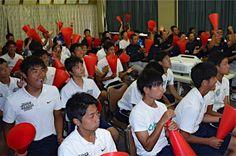 福原選手の母校で声援 :フォトニュース - リオ五輪・パラリンピック 2016:時事ドットコム