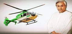 While Rs 19,74,359 has been borne from the State coffers on Odisha Chief Minister Naveen Patnaik's tours by helicopter and charter flight in last 5 years, both within the State and outside, Rs 2,36,296 has been spent on his tours by car in the capital city as well outside it within the State during the same period.