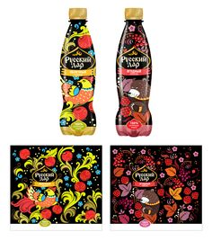 The Russian Gift sparkling beverage. Gallery of the best packaging of Russia 2013