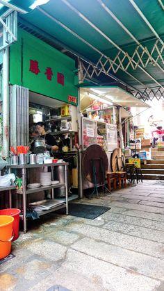 香港街頭巷尾的10家老店 | MiMO Show