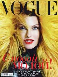Linda Evangelista | 2012...why can't American magazines have covers like this?