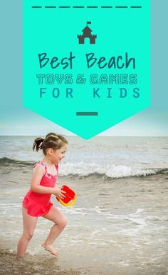 Best Beach Toys & Games for Kids for the BEST beach days of the Summer!  From Backyard Games we have created this awesome list for those venturing outside the backyard and beach bound.  Enjoy these Beach Games for Kids!