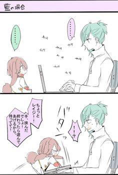Boy Illustration, Uta No Prince Sama, Nanami, Cute Anime Guys, Anime Couples, Cool Photos, Nerd, Cartoon, Manga
