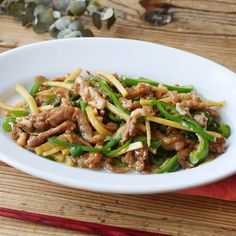 コクがたっぷり。基本の青椒肉絲 Weekday Meals, Asian Cooking, Asian Recipes, Green Beans, Menu, Cooking Recipes, Sushi, Vegetables, Breakfast