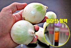 탁해진 '피를 맑게 해주는' 고지혈증에 좋은 음식 6 Onion, Vegetables, Food, Onions, Essen, Vegetable Recipes, Meals, Yemek, Veggies