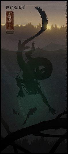 ☆ Vodyanoy :¦: By Artist Leonid Bloommer ☆