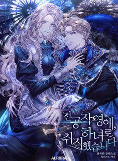 Manga Couple, Anime Couples Manga, Web Comics, Novel Characters, Blue Anime, Romantic Manga, Manga Collection, Cool Anime Girl, Romance And Love