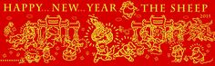 Baronbean profilehk happy chinese new year... warm greetings from the chinese new year guardians