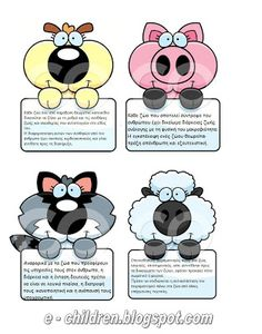 Animal Crafts, Pre School, Minnie Mouse, Teddy Bear, Disney Characters, Children, Blog, Animals, Search