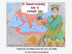 Ο Ιουστινιανός και η εποχή του