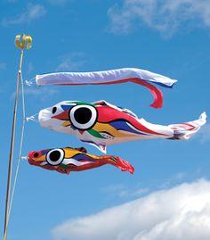 岡本太郎、鯉のぼり~。うりきれw  http://www.mitsubai.com/tokyo/detail/tk005000.html