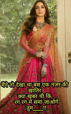 Heart Broken Love Quotes, Hindi Quotes, Friendship Quotes, Sari, Feelings, Saree, Relationship Quotes, Sari Dress, Quotes About Friendship