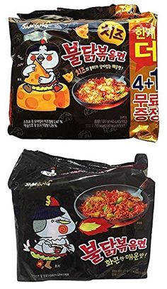 New Samyang Ramen Spicy Chicken Roasted Cheese Noodles Combo 10 Packs >>> Find out more about the great product at the image link. Samyang Ramen, Korean Grocery, Cheese Noodles, Korean Noodles, Spicy Fried Chicken, Spicy Sauce, Roast, Snack Recipes, Chips