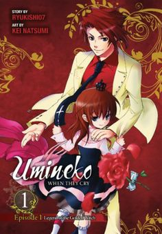 Umineko: When They Cry Graphic Novel 1: Legend of the Golden Witch 1 #RightStuf2013