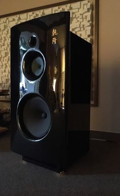 Mono and Stereo High-End Audio Magazine: Cessaro Qian Long ultimate field coil speakers NEW