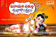 Here is Vinayaka Chavithi 2016 Wallpapers in Telugu,Ganesha chaturthi telugu…