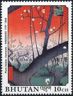hiroshige stamp 1990