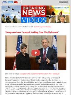 """12/17/14  Prime Minister Benjamin Netanyahu criticized the """"staggering examples of European hypocrisy,"""" that were exhibited Wednesday in the EU decisions to remove Hamas from the terror blacklist and to symbolically recognize a Palestinian state. """"In Geneva they call for the investigation of Israel for war crimes while in Luxemburg the EU court removed Hamas from the terror list."""" """"It seems that too many in Europe, on whose soil 6 million Jews were slaughtered, have learned nothing."""""""