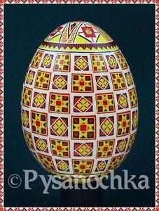 Real Ukrainian Pysanky Chicken Pysanka Hand Made HQ from Roman Easter Egg   eBay