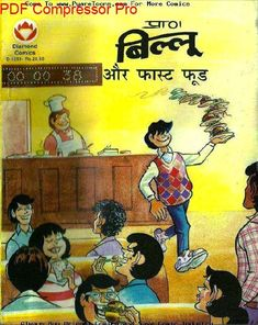Click on the link below to download free pdf, Billu - Fast Food Read Comics Free, Comics Pdf, Download Comics, Hd Movies Download, Comic Book In Hindi, Indian Comics, Diamond Comics, Funny Clips, Reading Online