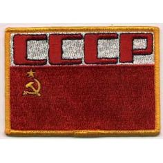 2001//2010 A Space Odyssey Russia Flag Embroidered Patch