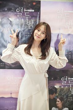 Seungyeon Kara, Han Seung Yeon, Kdrama, Super Cute, White Dress, Dresses With Sleeves, Actresses, Long Sleeve, Movie Posters