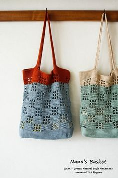 Crochet Beach Bags, Crochet Market Bag, Crochet Tote, Diy Crochet And Knitting, Lace Knitting, Crochet Stitches, Crochet Patterns, Bag Pattern Free, Net Bag
