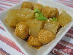 咖喱蘿蔔魚蛋【鍾愛的小食】Fish Balls & Radish in Curry - 簡易食譜: 中西各式家常菜譜