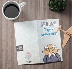 """Открытка с портретом """"ШАРжик"""""""