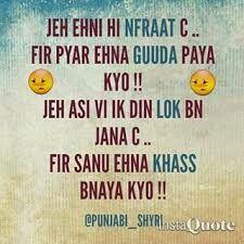 333 Best Punjabi Quotes Images Hindi Quotes Love Shayri Punjabi