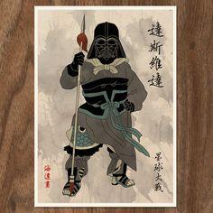 Star Wars Movie Inspired Darth Vader Poster  by MonsterGallery, $18.90